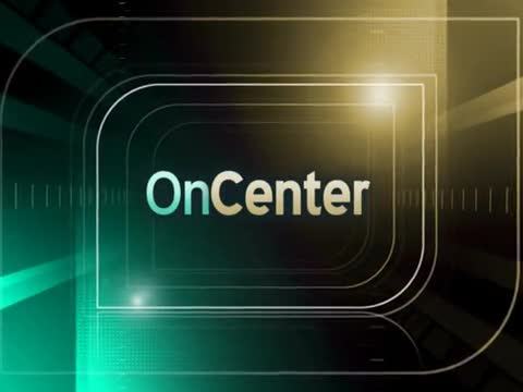 OnCenter - Safety levy